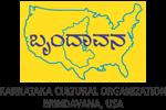 Karnataka Cultural Organization Brindavana USA