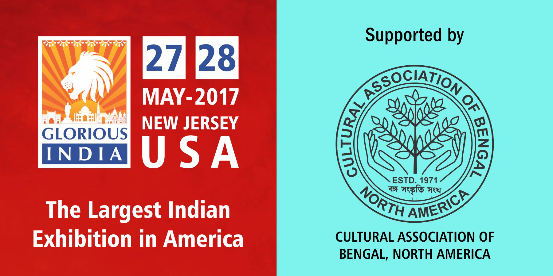 Glorious India Expo - Cultural Association of Bengal, North America
