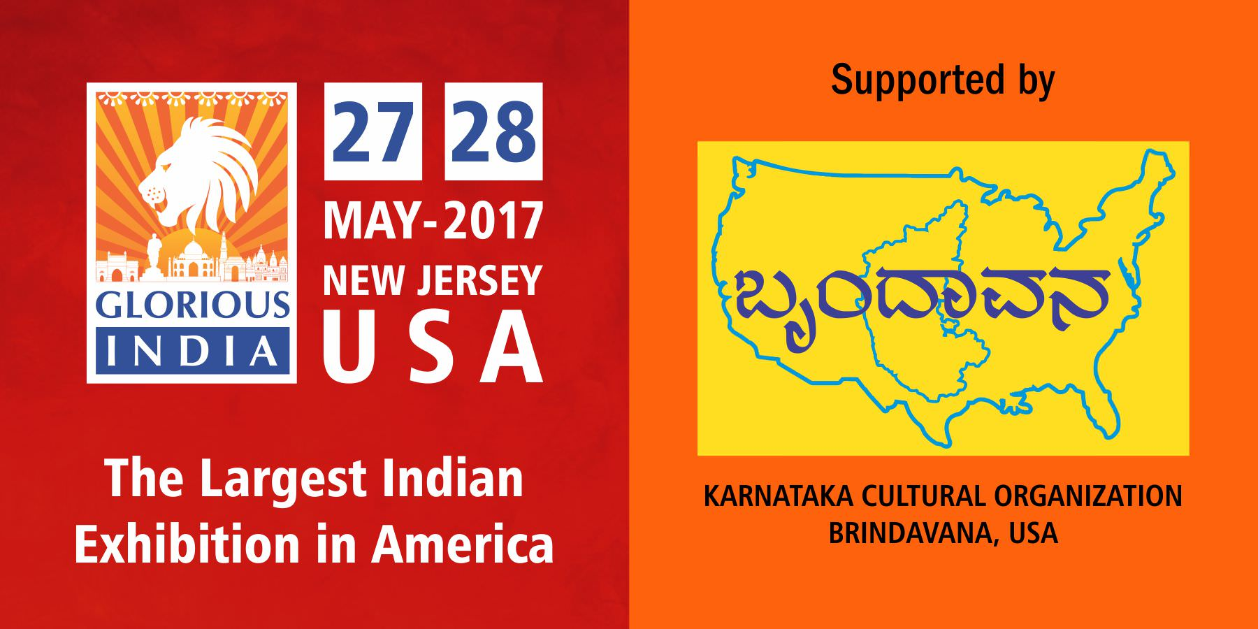 Glorious India Expo - Karnataka Cultural Organization - Brindavana (KCOB)