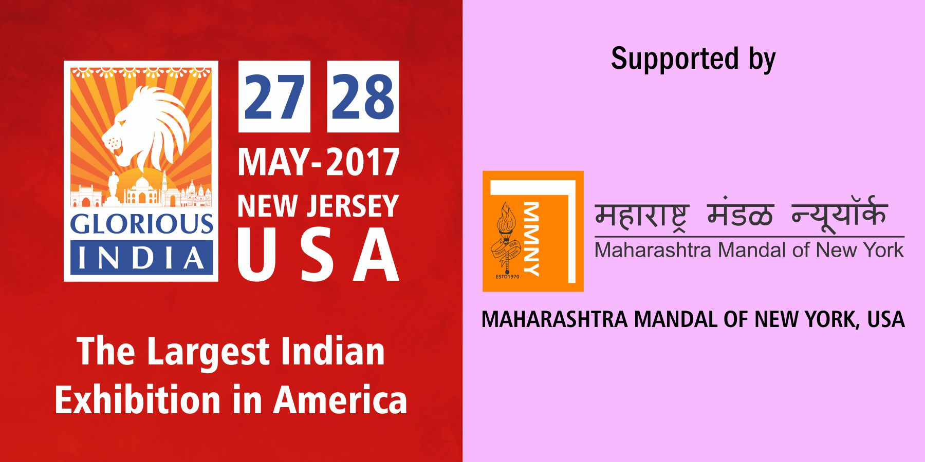 Glorious India Expo - Maharashtra Mandal of New York