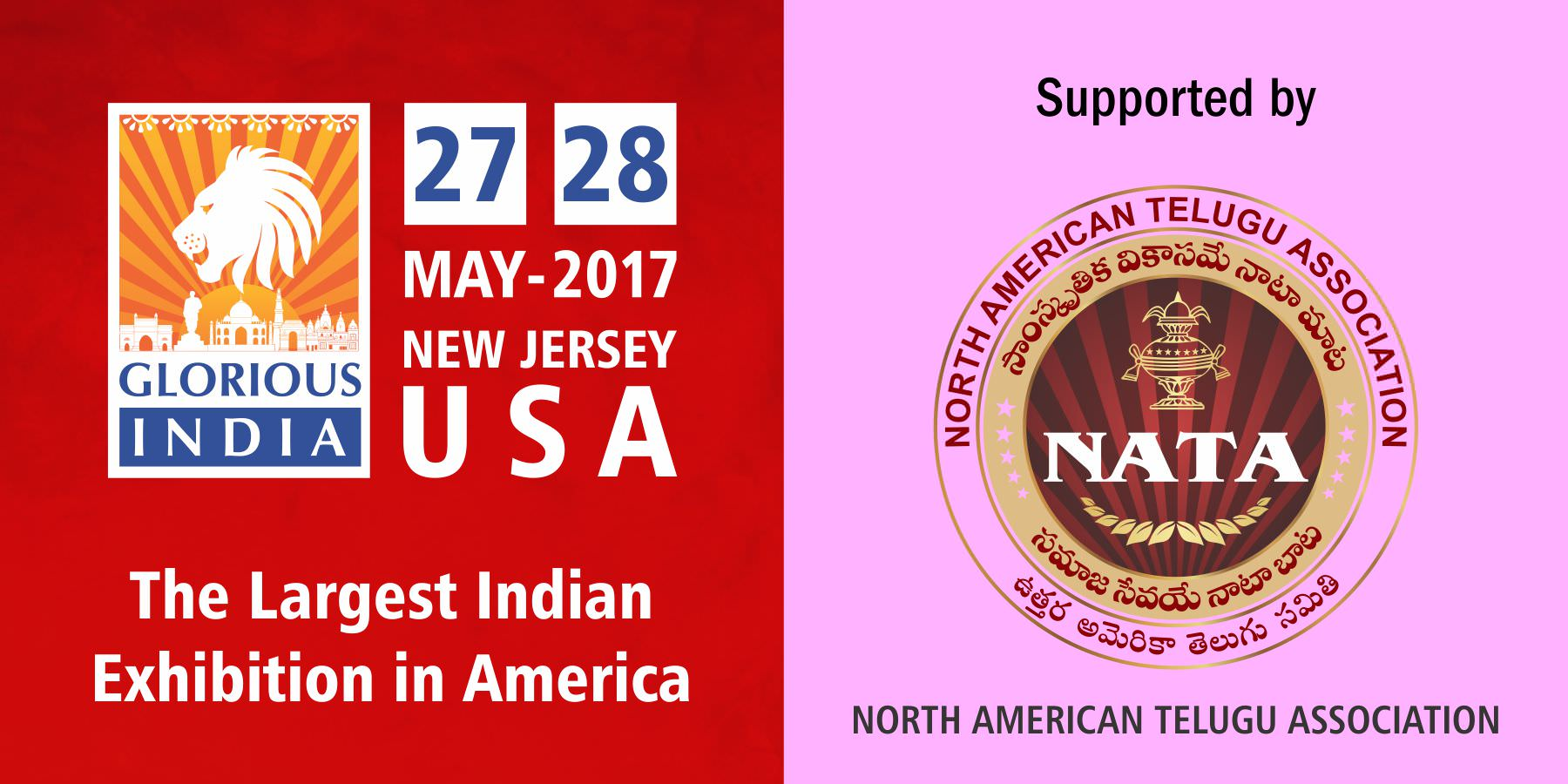 Glorious India Expo - North American Telugu Association