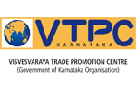 Visvesvaraya Trade Promotion Centre